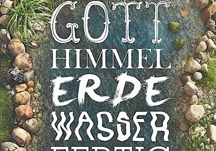 Hornbach - Plakat (Bild: Hornbach)